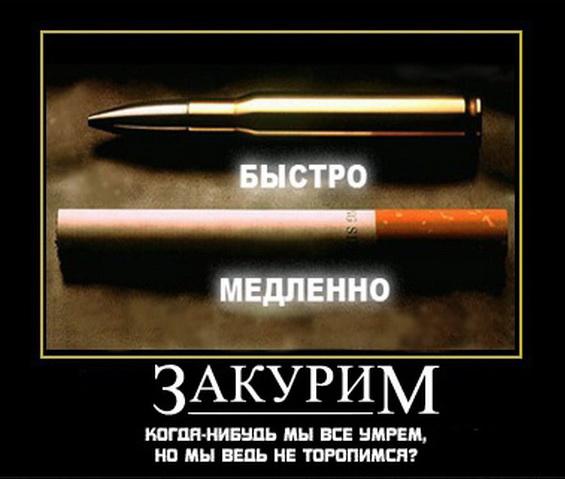 proxy_imgsmail_ru (565x479, 64Kb)