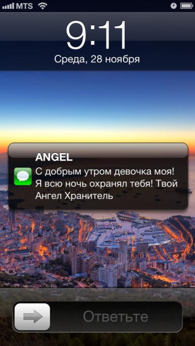 Смешные СМС - Смешные СМС - СМС - Каталог статей - Красивые.