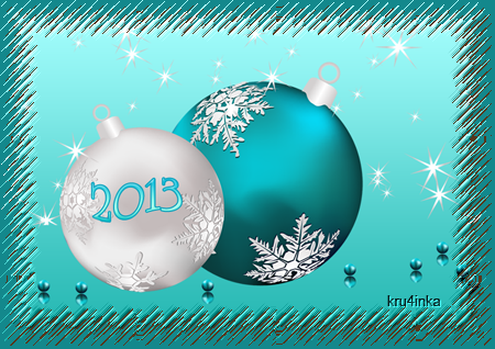 Новогодние-шарики2 (450x318, 148Kb)