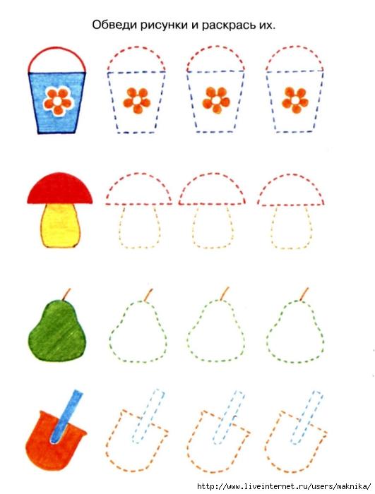 Послушный карандаш.Развиваем мелкую моторику рук.Задания для детей 3-4 лет.. Обсуждение на LiveInternet - Российский Сервис Онла