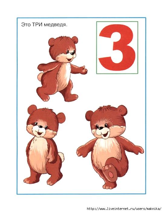 Читатель картинка для детей