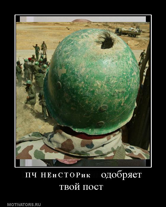25400006_пппппппп-odobryaet-tvoj-post (560x698, 250Kb)