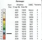 Превью 111 (539x505, 163Kb)