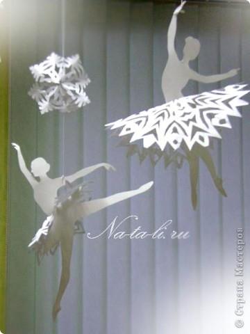 Бумажные балерины