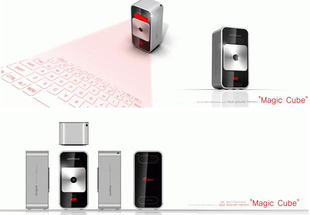 виртуальная лазерная клавиатура 3 (619x430, 70Kb)
