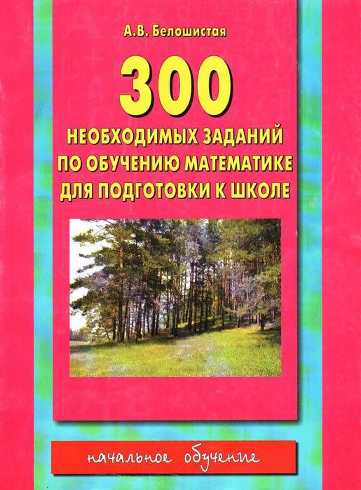 Изображение (515x700, 71Kb)