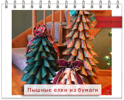 ���� �� �������� ��������. ������ �����/3518263_elka (434x352, 232Kb)