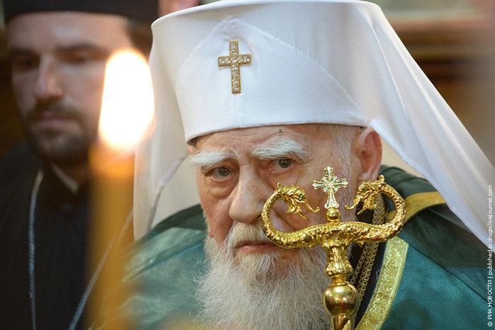 Патриарх Максим (700x466, 72Kb)