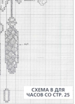 Превью 48 (508x700, 283Kb)