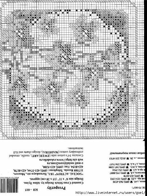 57 (481x640, 283Kb)