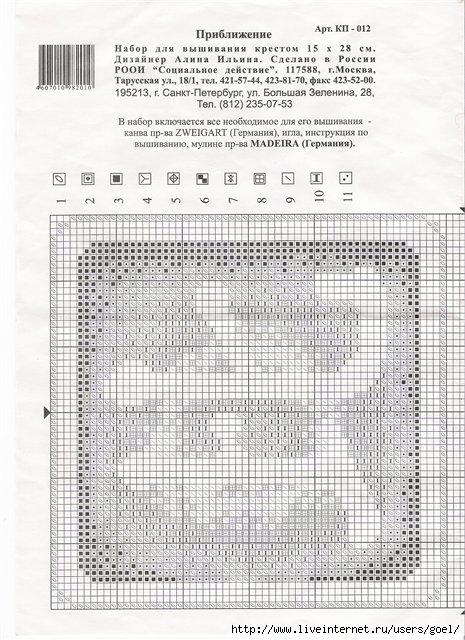 60 (465x640, 224Kb)