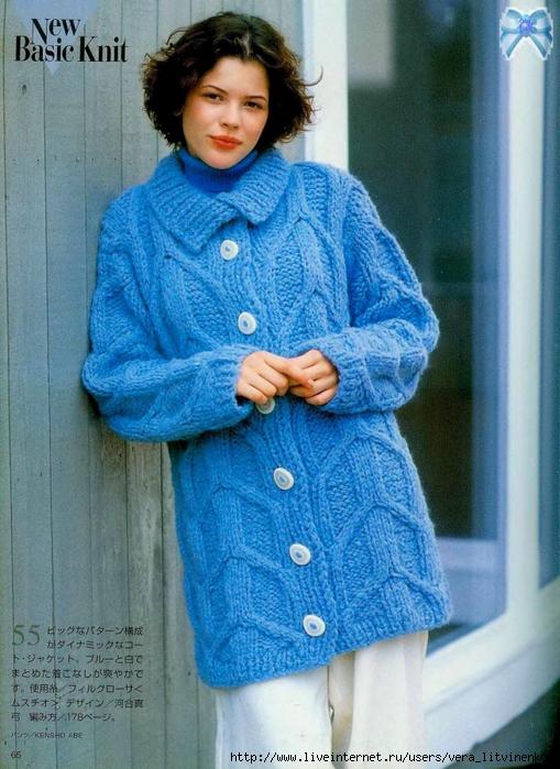 5038720_Lets_knit_series_20002001_AutumnWinter_spkr_65 (509x700, 316Kb)
