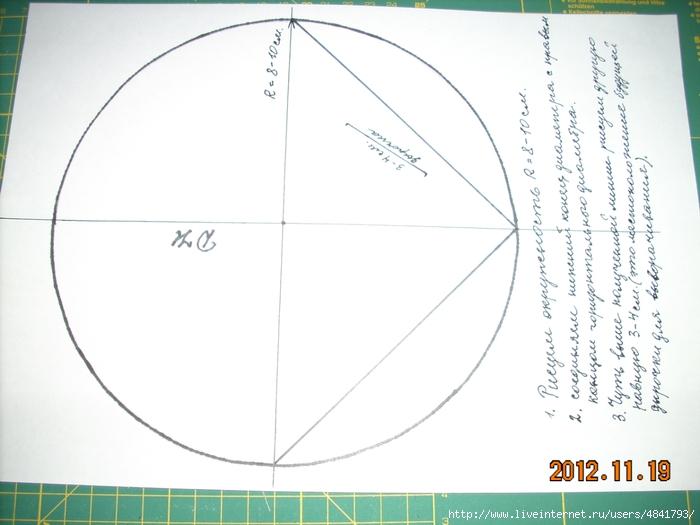 Красивая салфетка МК 017 (700x525, 180Kb)
