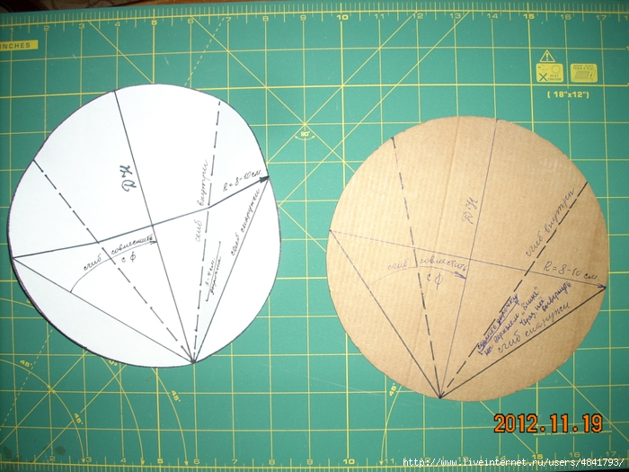 Красивая салфетка МК 028 (700x525, 295Kb)