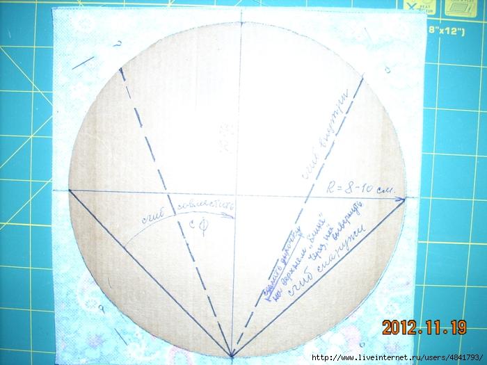 Красивая салфетка МК 030 (700x525, 268Kb)