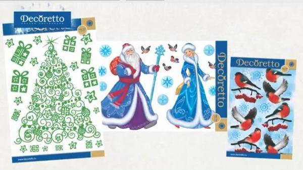 Новогодний декор с Декоретто (600x338, 37Kb)