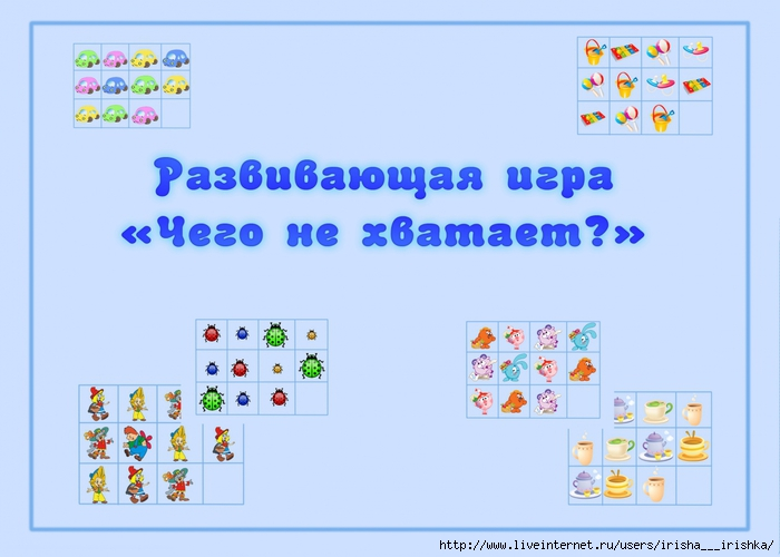 4979214_oblojka_kopiya (700x500, 173Kb)