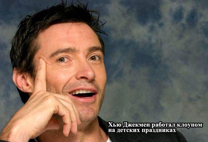 chem_zanimalis_znamenitosti_do_obretenija_populjarnosti_8_foto_5 (700x480, 46Kb)