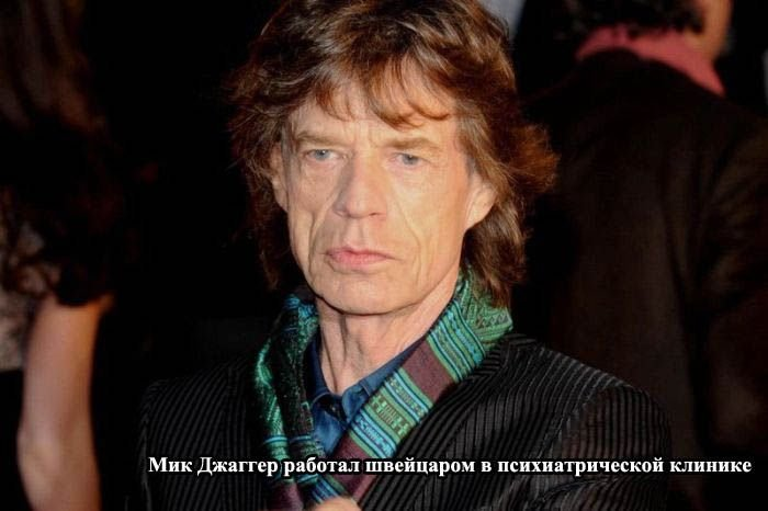 chem_zanimalis_znamenitosti_do_obretenija_populjarnosti_8_foto_7 (700x466, 47Kb)