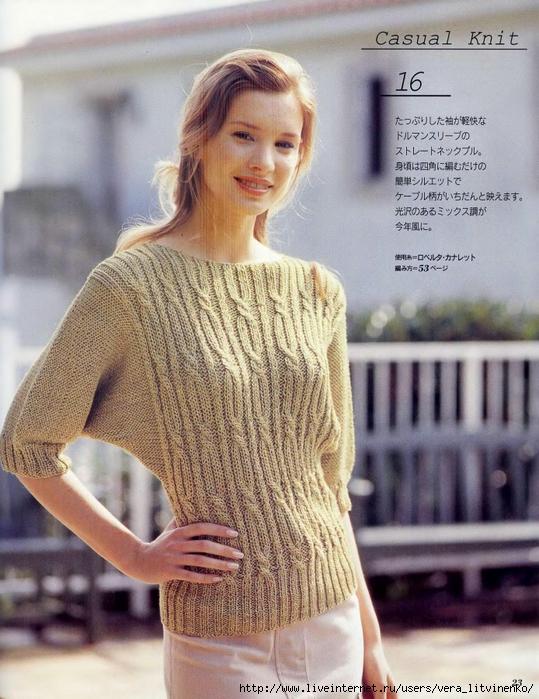 5038720_Lets_knit_series_2004_ML_spkr_22 (539x700, 325Kb)