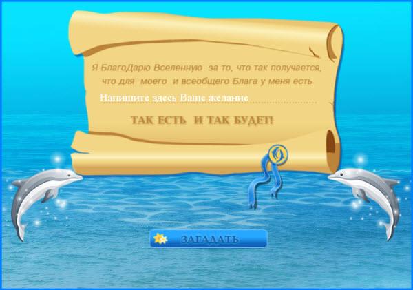 30-11-2012 19-50-19 (600x421, 56Kb)