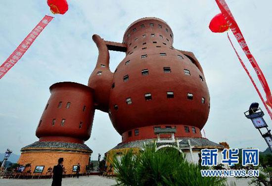 китай музей чая фото 1 (550x376, 56Kb)