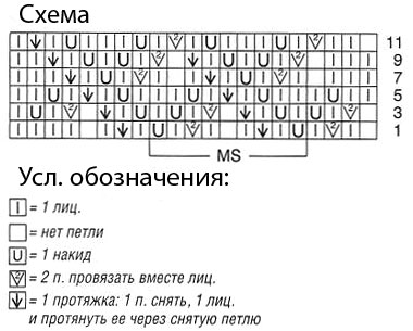 girl_12_shema1 (380x305, 30Kb)