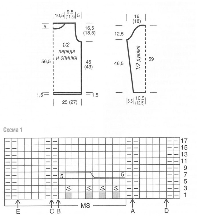 пуловер из секц.пряжи1 (632x700, 73Kb)
