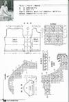 Превью 2 (475x700, 198Kb)