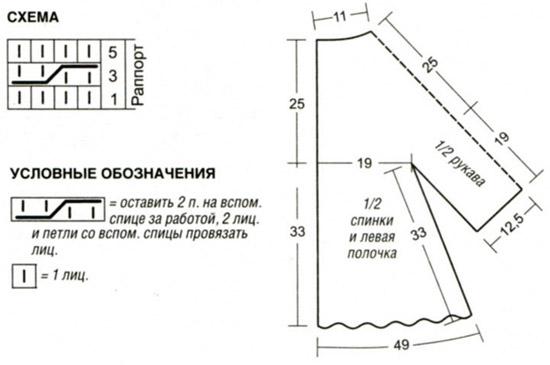 m_038-1 (550x365, 42Kb)