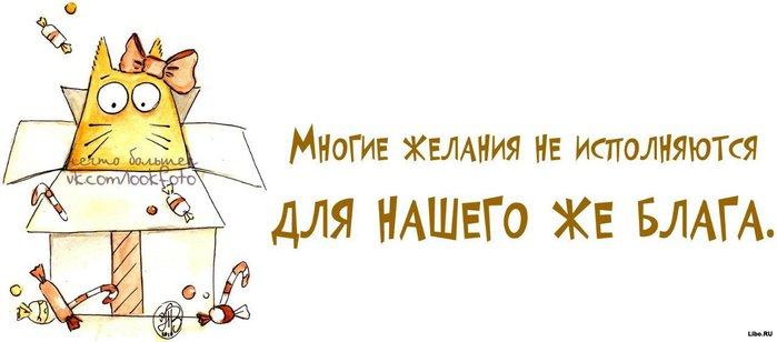 http://img1.liveinternet.ru/images/attach/c/7/94/501/94501811_1347356275_abjrmnkhcau.jpg