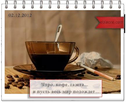 3518263_kofe (434x352, 178Kb)