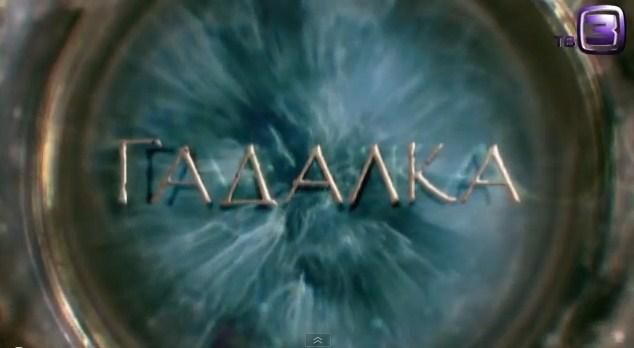 Гадалка/3646178_gadalka (634x348, 33Kb)