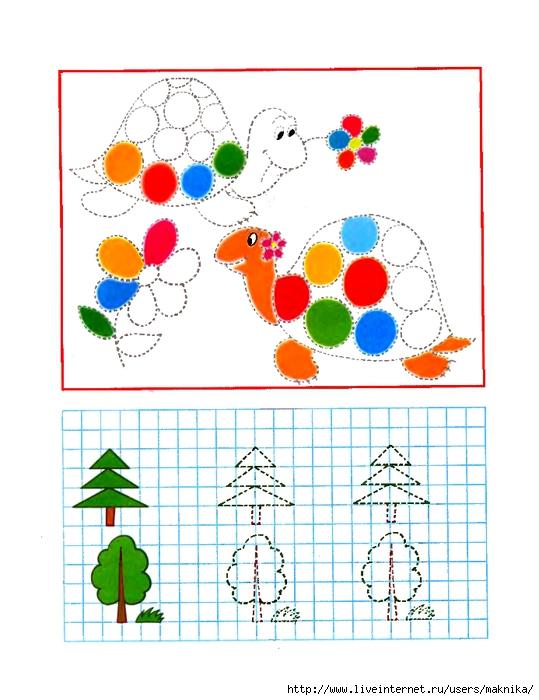Мелкие картинки для детей 8
