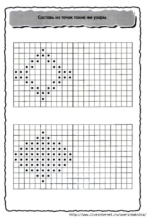 31 (474x700, 207Kb)