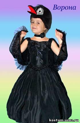 Костюм вороны своими руками для девочки