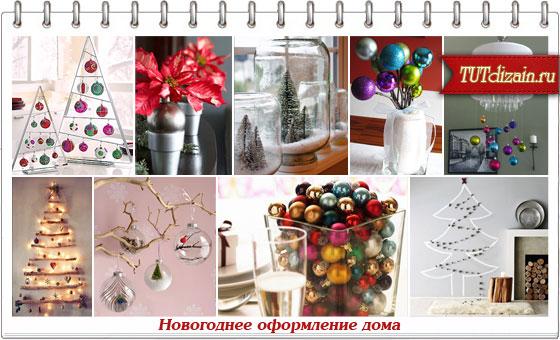 1352299285_tutdizain_ru_2086 (560x340, 68Kb)
