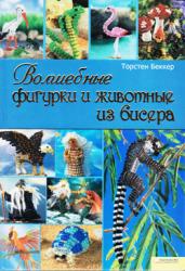 2920236_1354424425_oblozhka (171x250, 106Kb)
