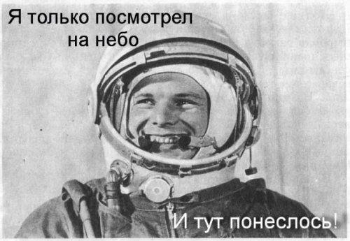 1350497166_poneslosi-1 (500x345, 35Kb)