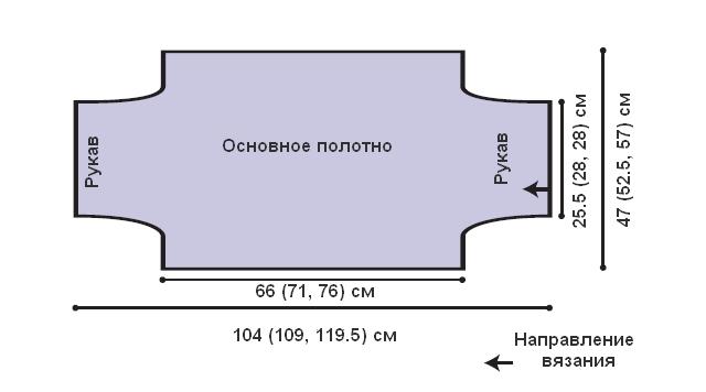 shrag-shema (640x356,