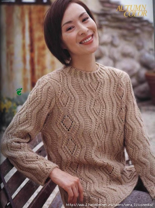 5038720_Lets_knit_series_5_sp_8 (523x700, 318Kb)