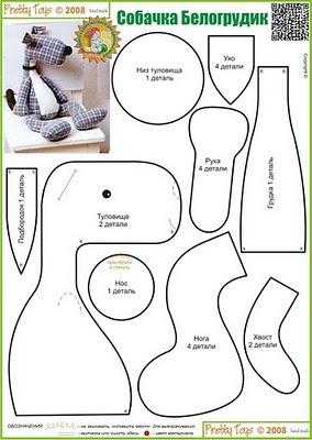 Собака Белогрудник выкройка (284x400, 37Kb)