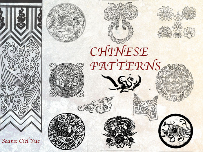 2031587_35_Chinese_Patterns_Pack_by_Yue_Iceseal (700x525, 185Kb)