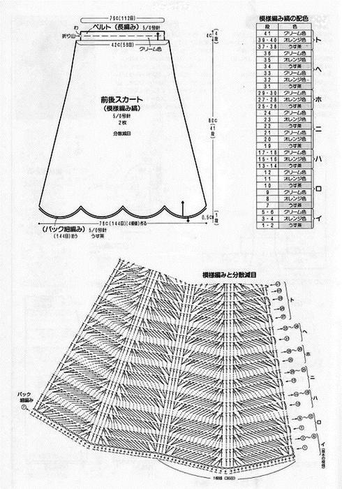 99-1 (490x700, 144Kb)
