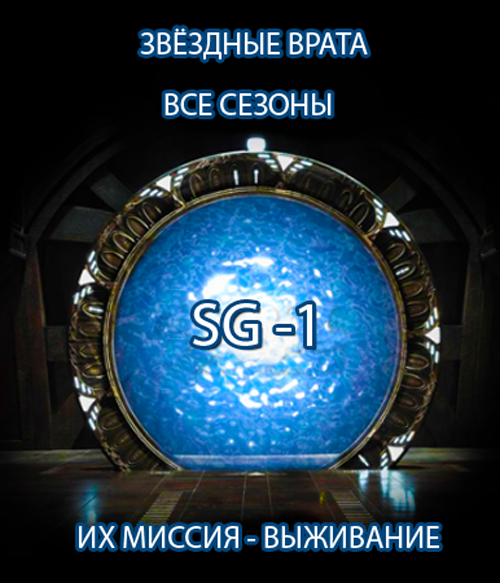 SG (500x583, 312Kb)