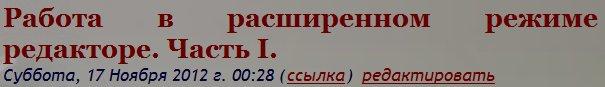1863153_Chast_1 (605x87, 15Kb)