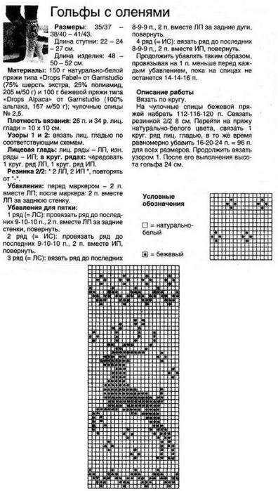 15 (396x700, 158Kb)