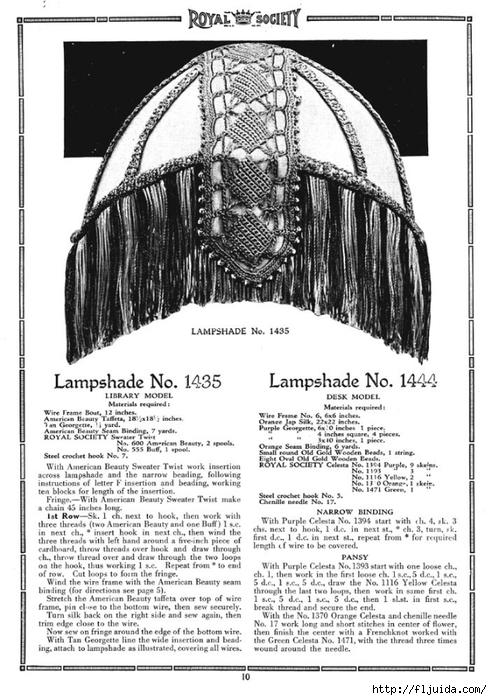 Royal-Society-crochet-Lampshades-2 (492x700, 249Kb)