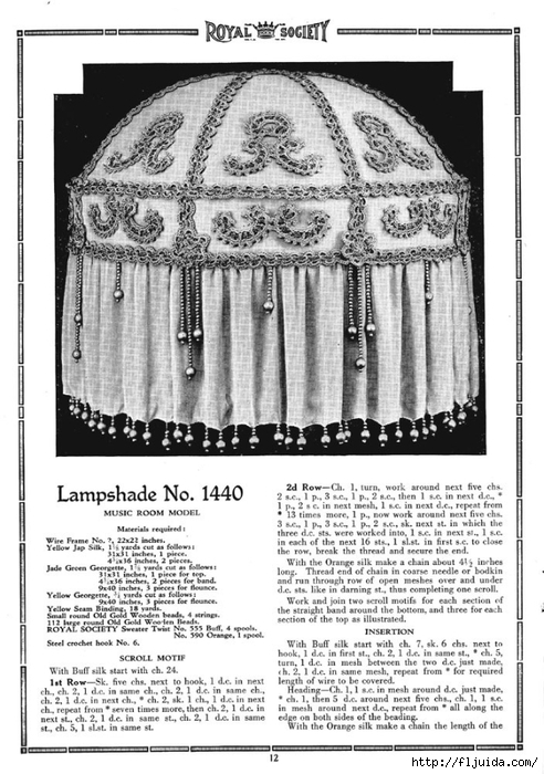 Royal-Society-crochet-Lampshades-4 (492x700, 256Kb)