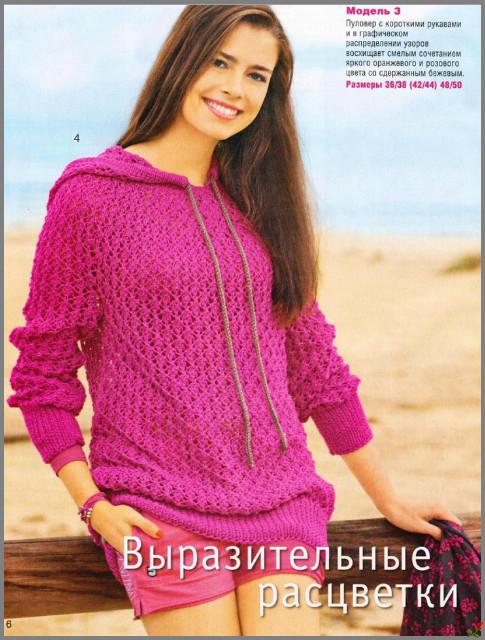 каталог кроссоверов в тюмени
